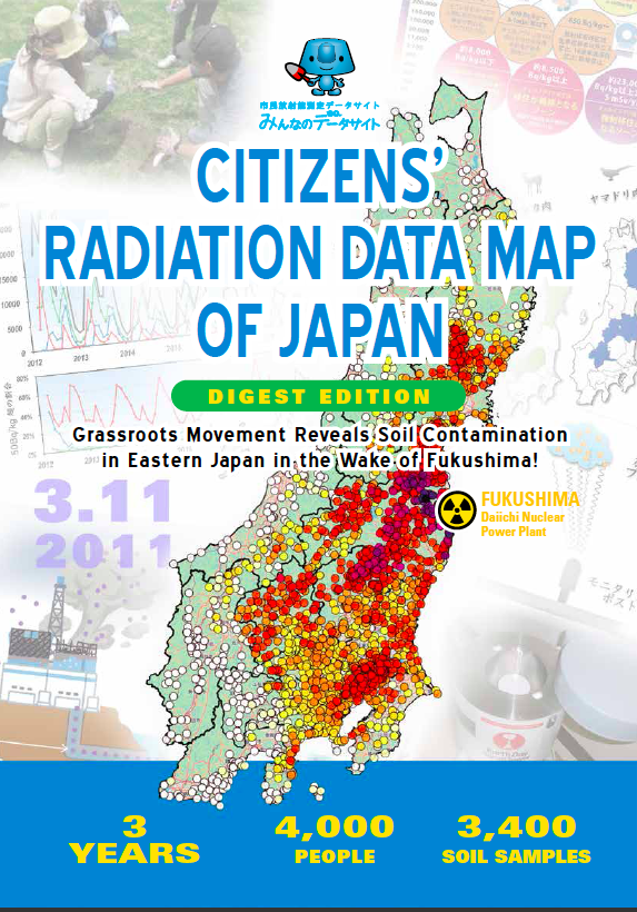 NEWS!! BOOK Citizens\' Radiation Data Map of Japan DIGEST ...
