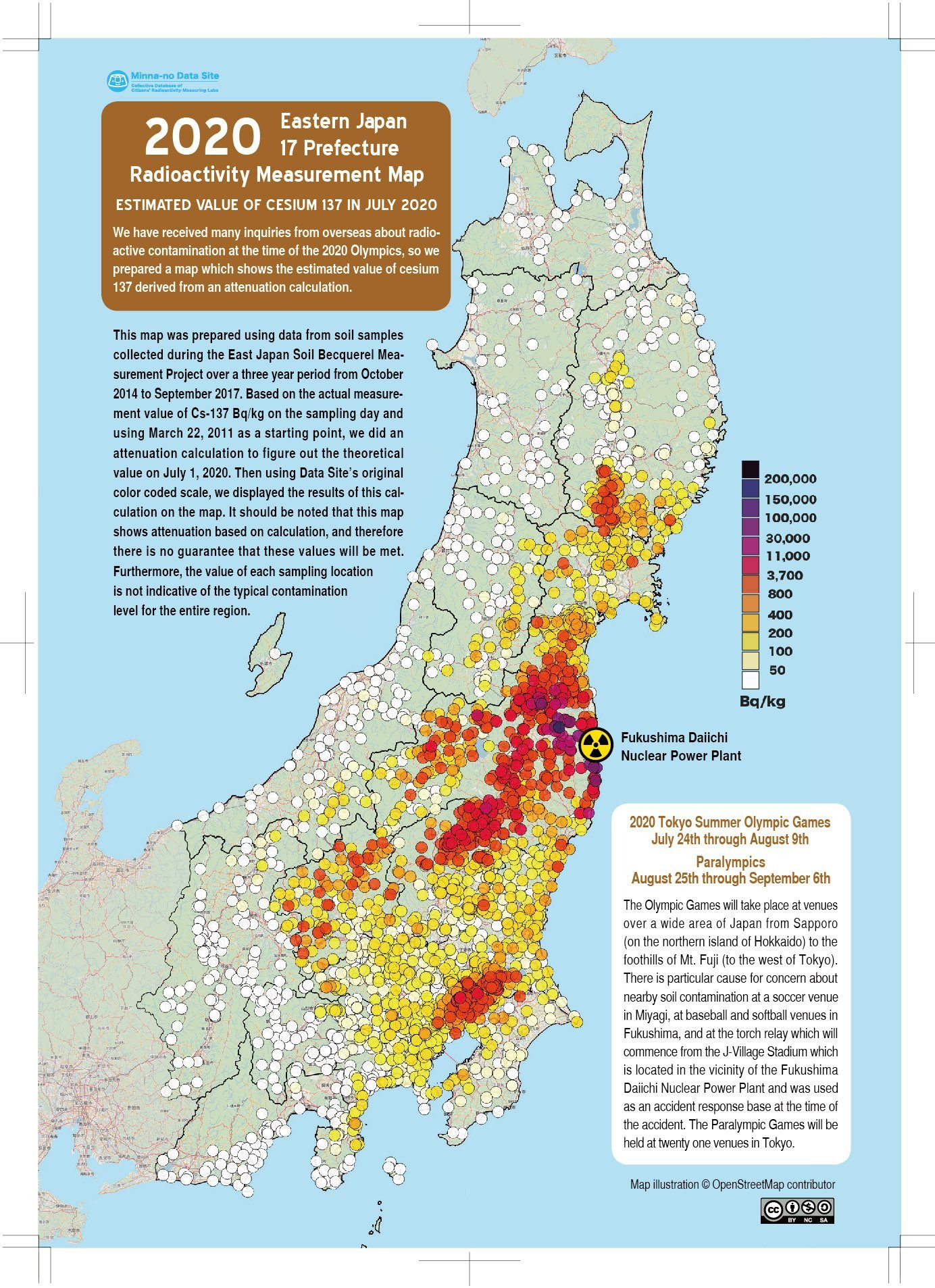 "Free Use Of Map Of Soil Radioactivity At The Time Of The Tokyo Olympics Ƴ¨ç›®è¨˜äº‹ Blog Á¿ã'""なのデータサイト"